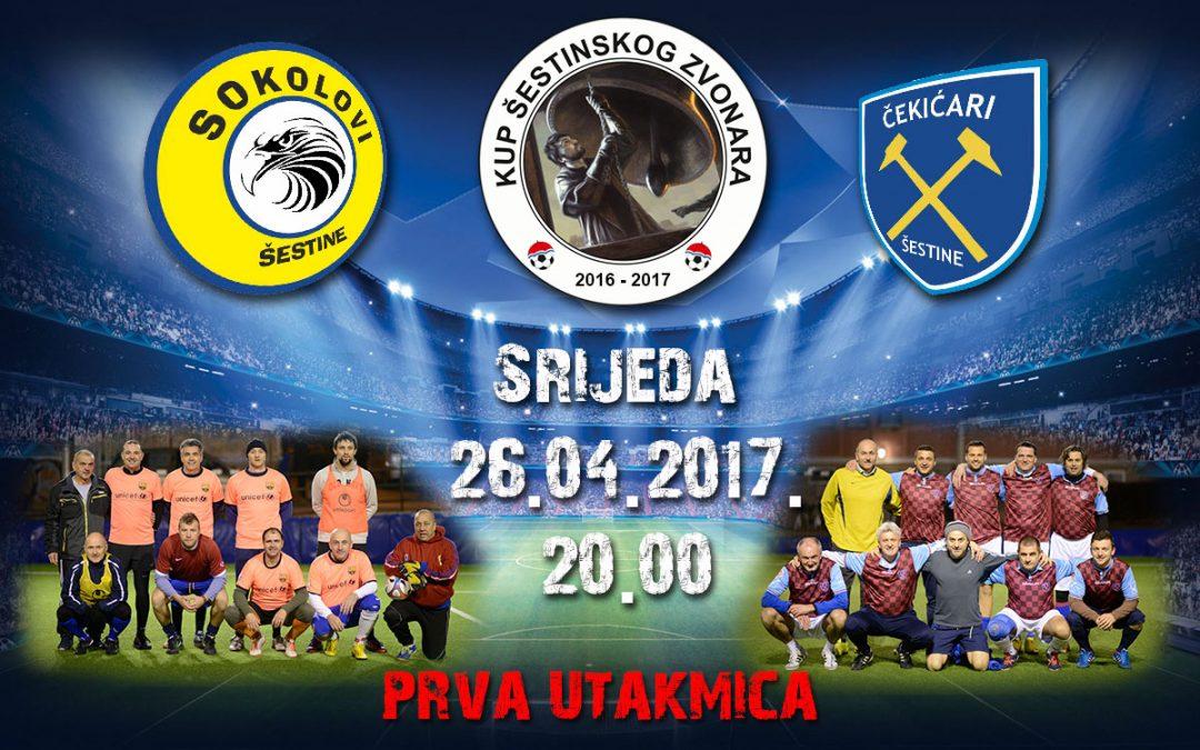 KUP Šestinskog Zvonara 2016/2017