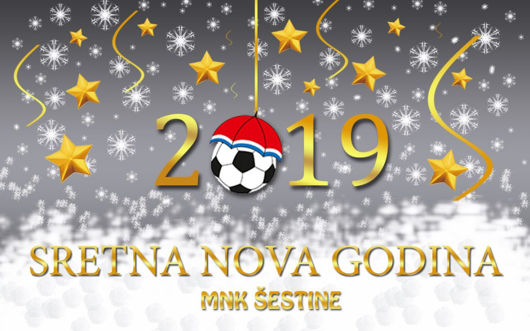 Sretno u 2019 godini!